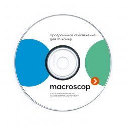 Программа для IP камер LS Macroscop