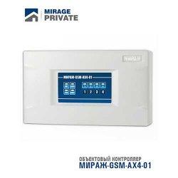 Сигнализация Мираж GSM-AX4-01